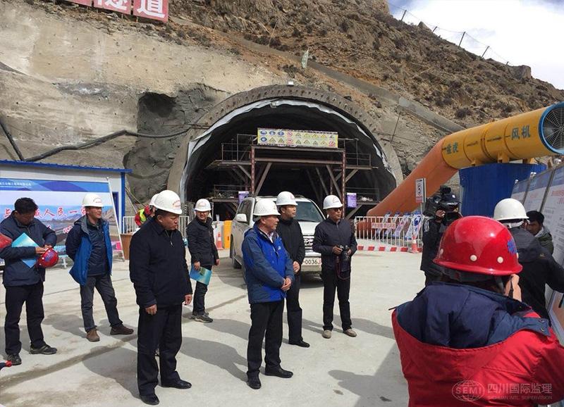 西藏自治区主席视察我公司的ld乐动官网项目工作